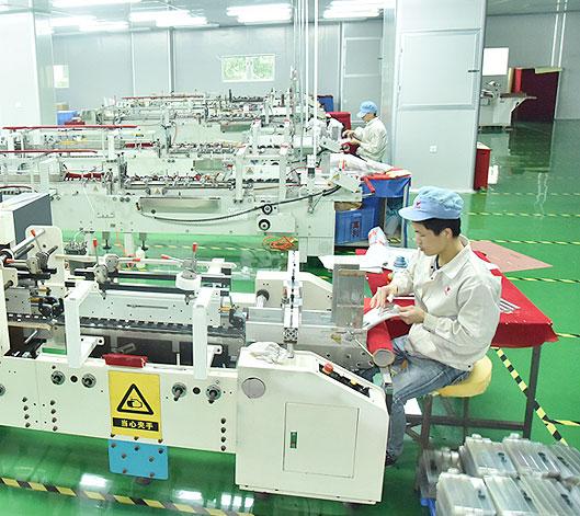 万利-自动化生产设备群