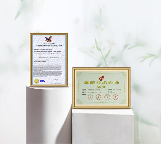 万利-国家实用新型专利技术