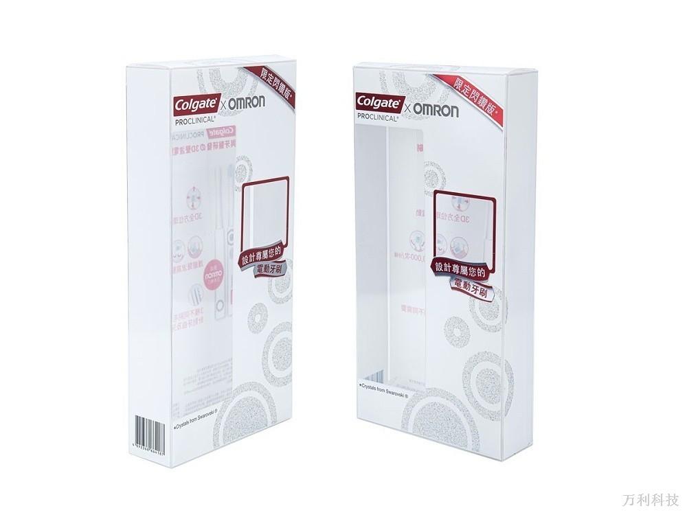 电动牙刷胶盒定制