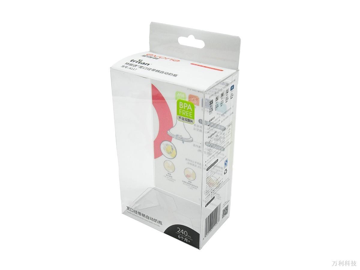奶瓶胶盒包装定制