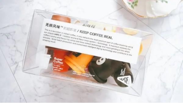 深圳透明pet可装食品包装盒定制印刷生产厂家