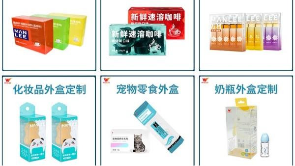 深圳包装盒印刷的流程是怎样的?包装盒印刷要注意什么?