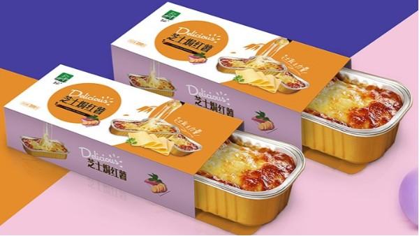 包装盒厂-食品包装盒-白酒包装盒