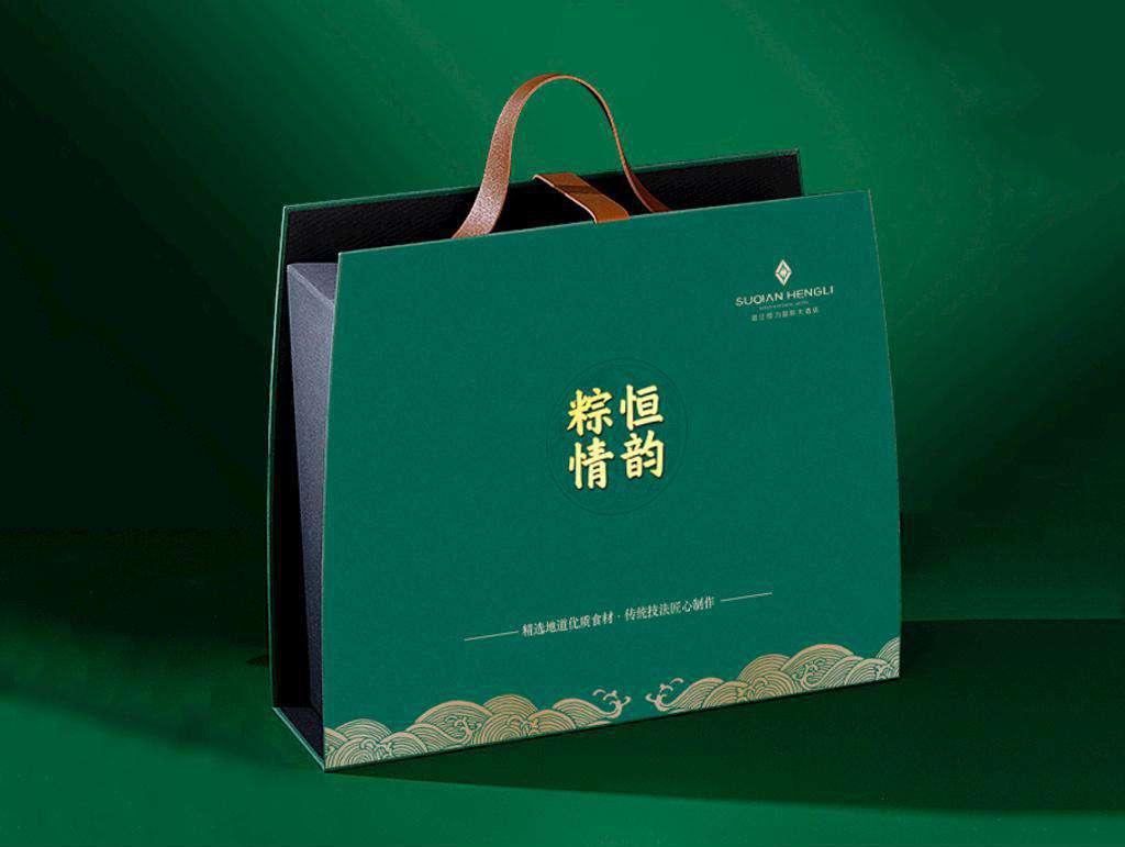 粽子礼品盒