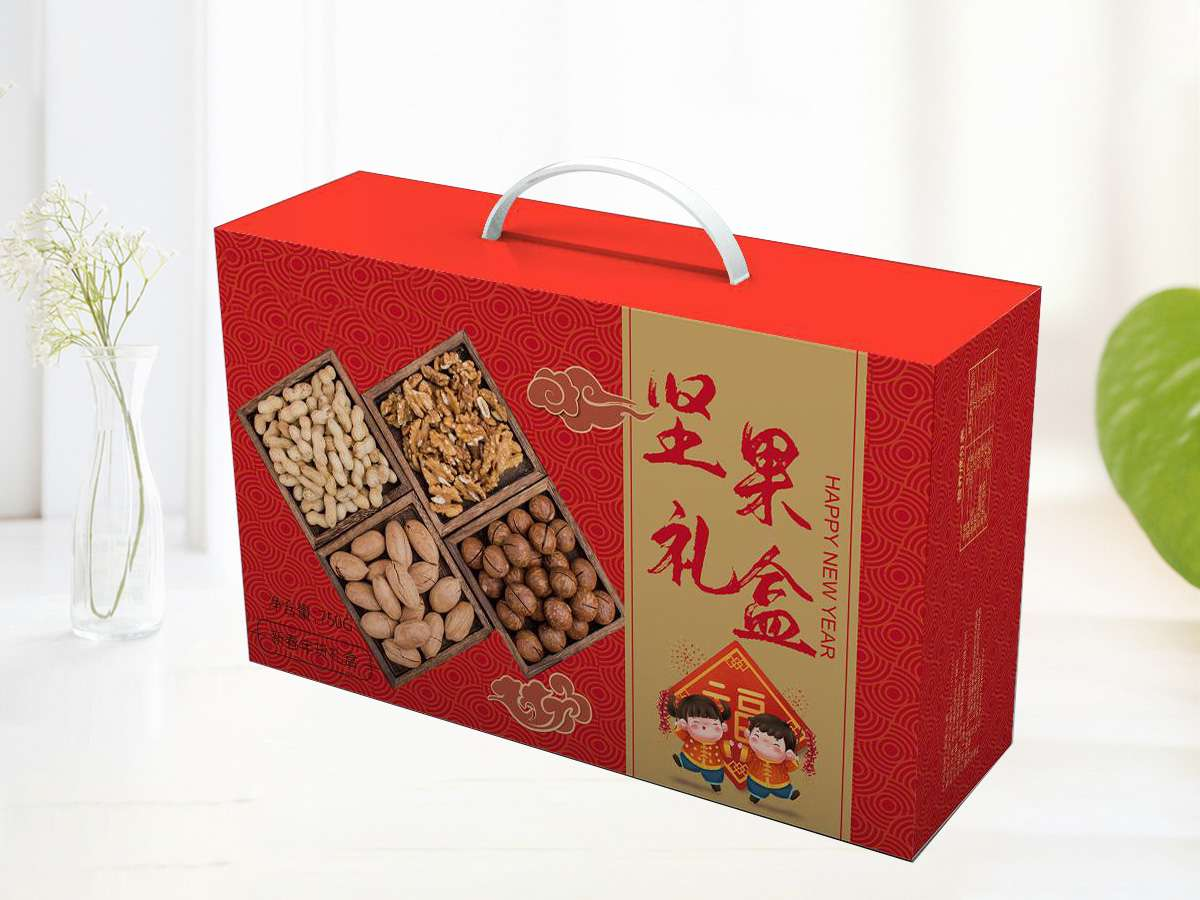 坚果礼品盒