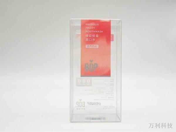 漱口水胶盒定制