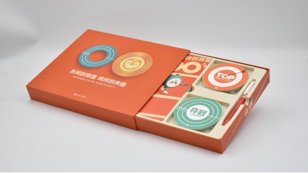 精品包装盒-礼物包装盒-包装盒印刷厂