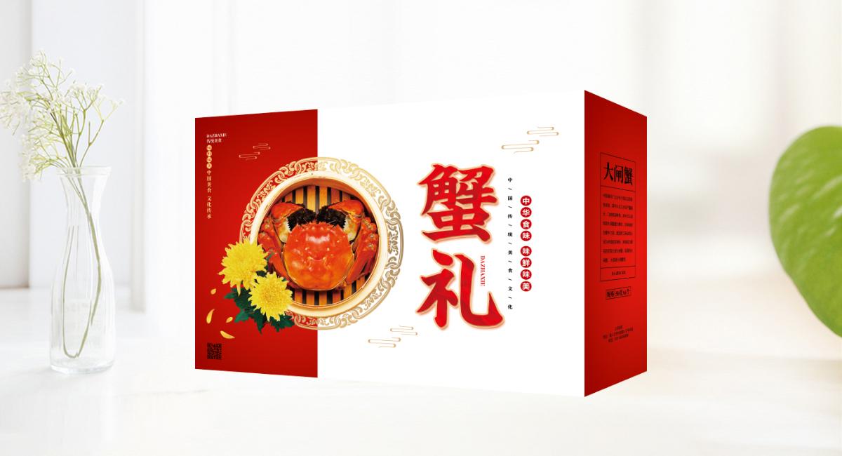 大闸蟹食品礼盒包装盒详情图