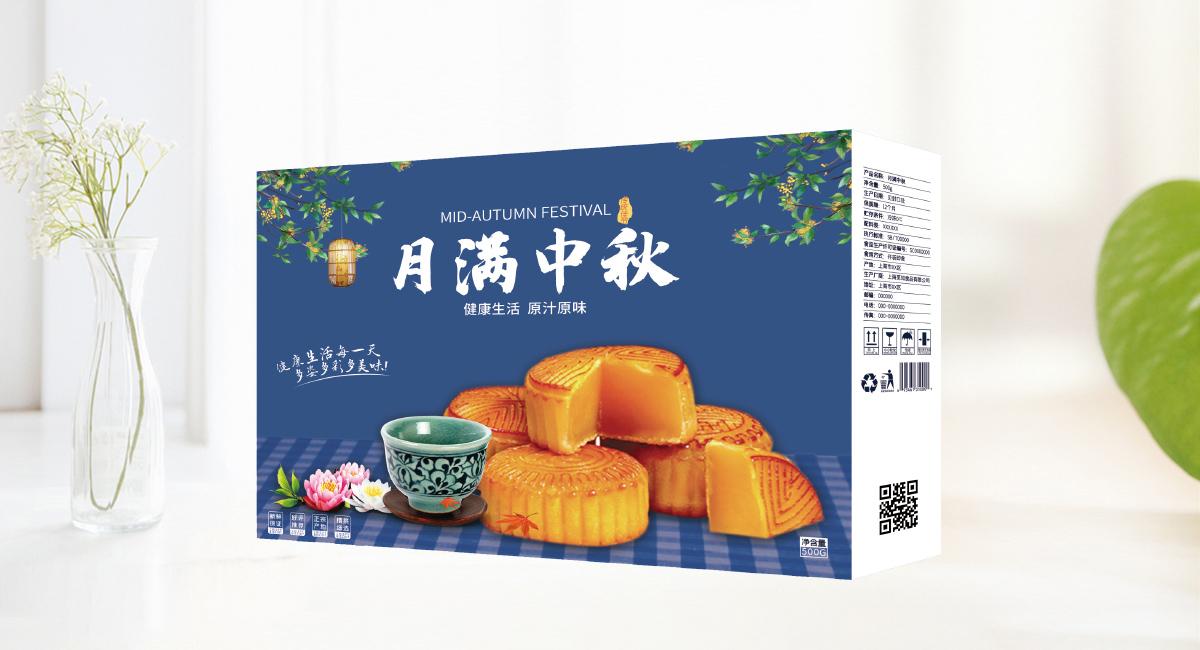 月饼食品礼盒包装盒详情图