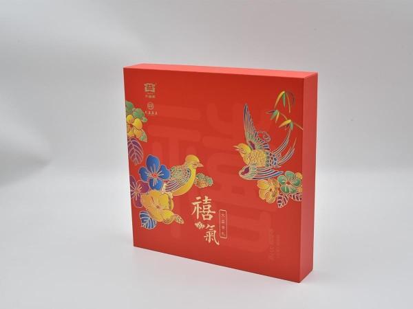 茶叶礼品盒