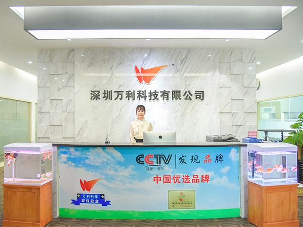 """荣获""""中国优选品牌""""称号"""