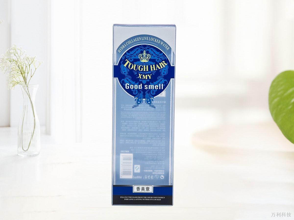pet酒盒定制