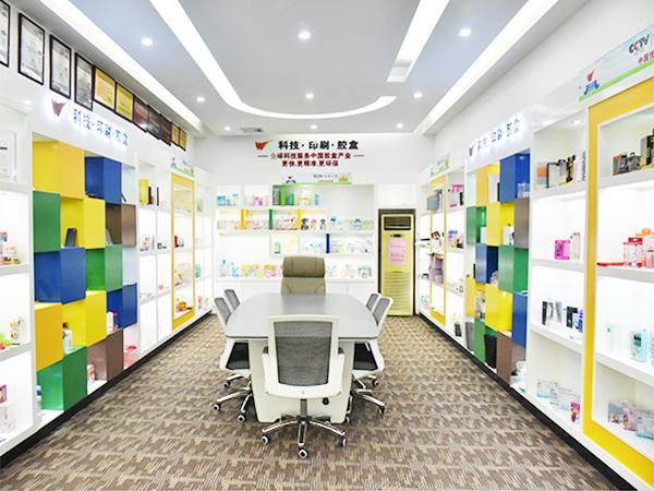 万利-样品展示厅