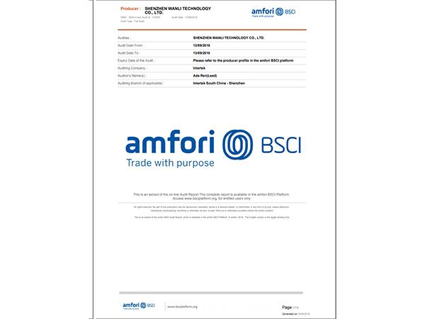 万利-BSCI社会责任证书
