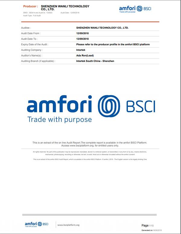 BSCI社会责任证书