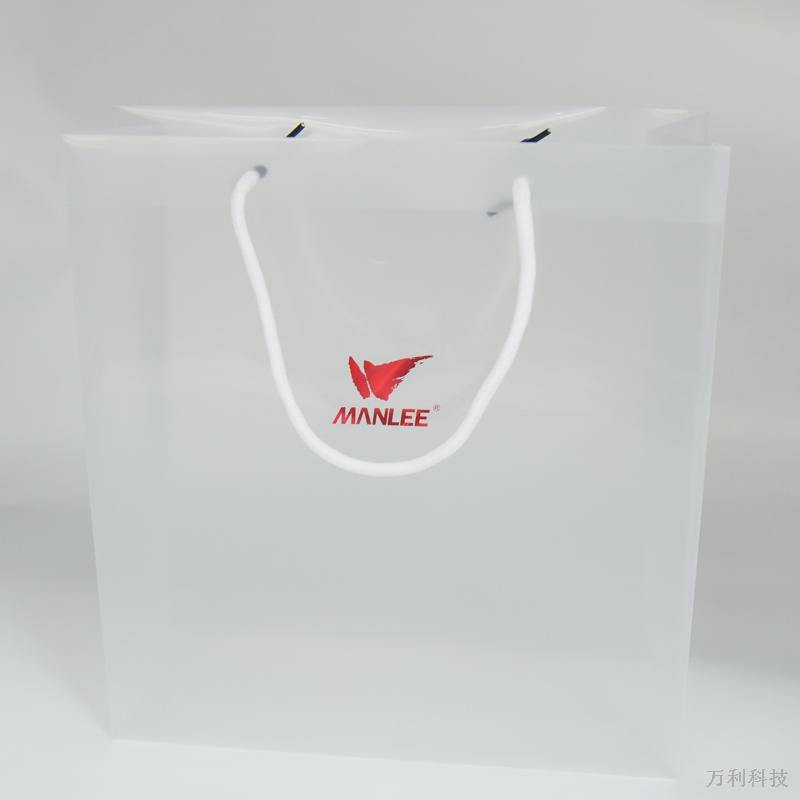 透明pp盒