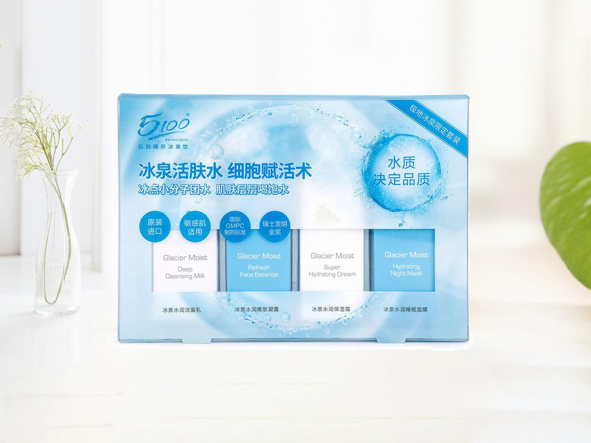 化妆品透明包装胶盒