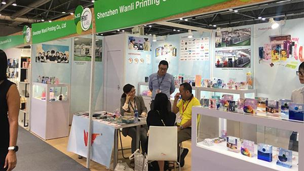 """万利科技受邀""""香港国际印刷及包装展"""""""