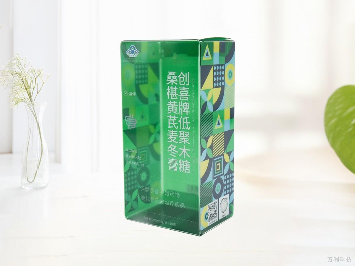保健品胶盒定制